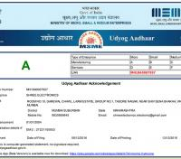 Udyog Aadhaar Acknowledgement.jpg